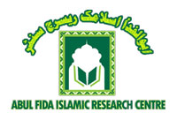 Abul Fida Islamic Research Centre
