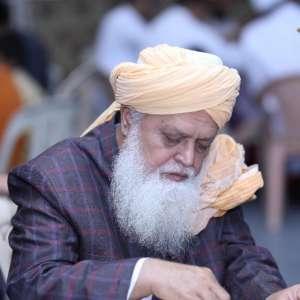 Abu Raja